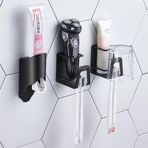 自動擠牙膏神器不銹鋼洗漱擠壓器壁掛免打孔衛生間牙膏牙刷置物架 【母親節特惠】