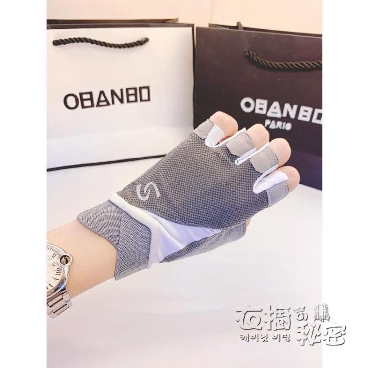 健身手套半指男女夏薄款器械訓練單車單杠引起向上防起繭防滑透氣