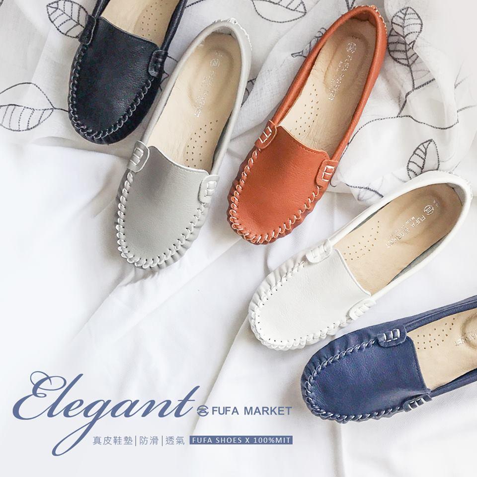 質感素色樂福鞋-全黑/白/藍/灰/棕  R30