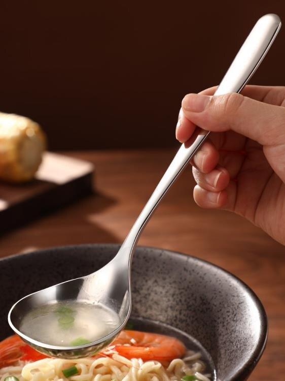 304不銹鋼湯勺喝湯勺不銹鋼拉面勺小勺長柄盛湯韓式日式創意家用