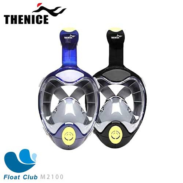 【THENICE】全罩式浮潛呼吸面罩 忍者款 M2100 原價2980元