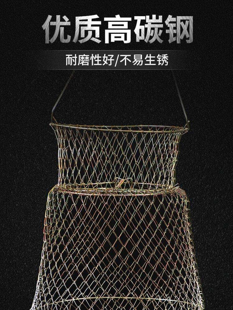 折疊不銹鋼金屬鋼絲魚護 魚簍網兜 漁網裝魚魚籠編織便攜釣魚漁具