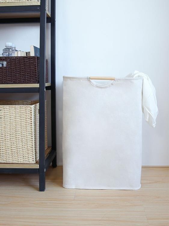 髒衣籃 簡約臟衣服收納筐臟衣籃日式臟衣簍可折疊家用防水放衣物籃子 果果輕時尚
