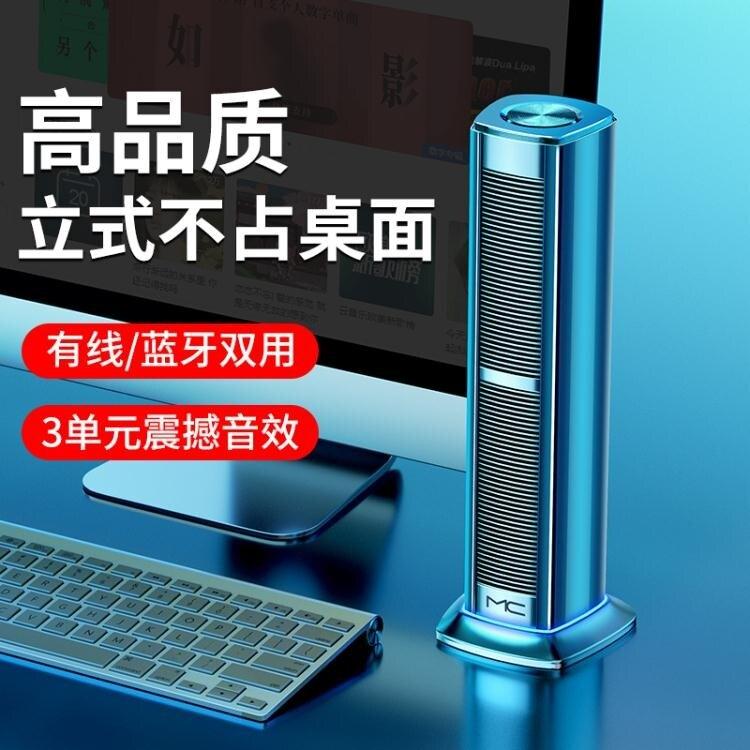諾西f3電腦音響台式筆記本家用桌面有源小音箱usb迷你高品質超重低音炮大音量喇叭有線