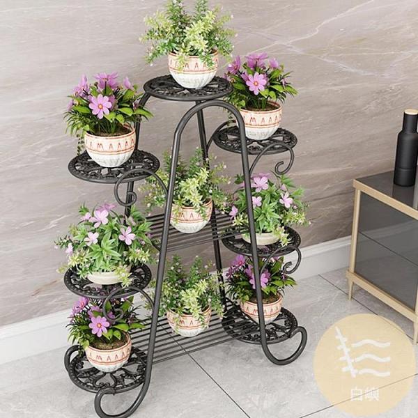 簡約落地式花架子陽臺客廳室內多層置物架植物綠蘿鐵藝花盆架裝飾【白嶼家居】