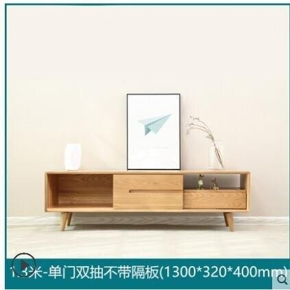 電視櫃 原始原素全實木電視櫃北歐現代簡約小戶型客廳家具推拉門橡木地櫃 萬聖節狂歡DF