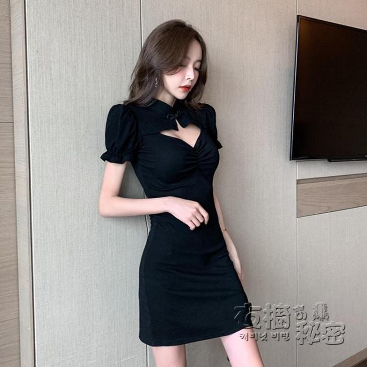 性感赫本風小黑裙女夏氣質收腰修身顯瘦包臀短袖改良版旗袍洋裝