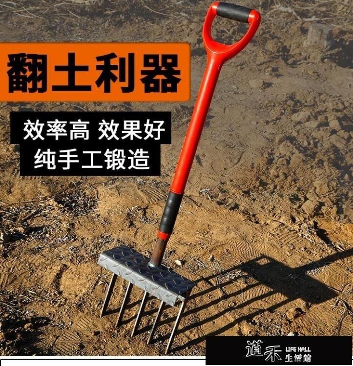 園藝用品 鬆土器 翻土神器鬆土機農用翻地耙子鋤頭鬆土開荒工具家用翻土人工農具叉
