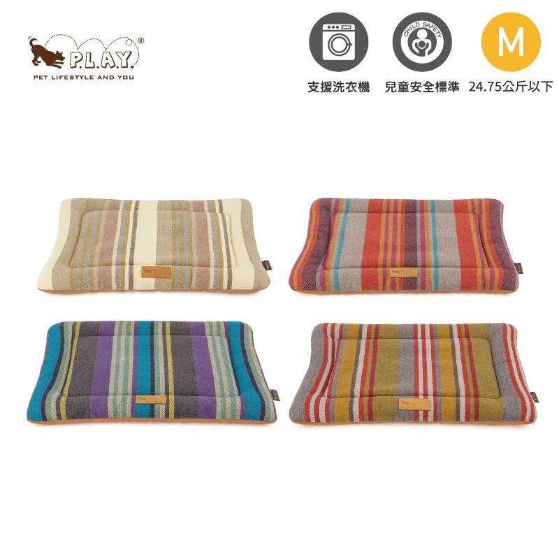 P.L.A.Y.地平線舒活寵物睡墊寵物窩貓窩狗窩寵物床柔軟舒適透氣可機洗-M號/4色
