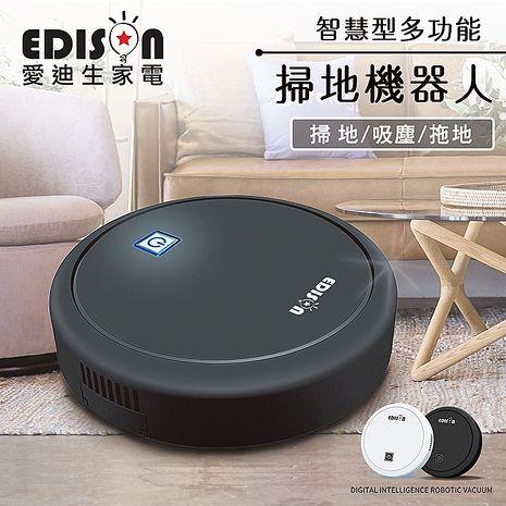 【EDISON 愛迪生】三合一智能掃地拖地吸塵機器人/黑(APP專用)