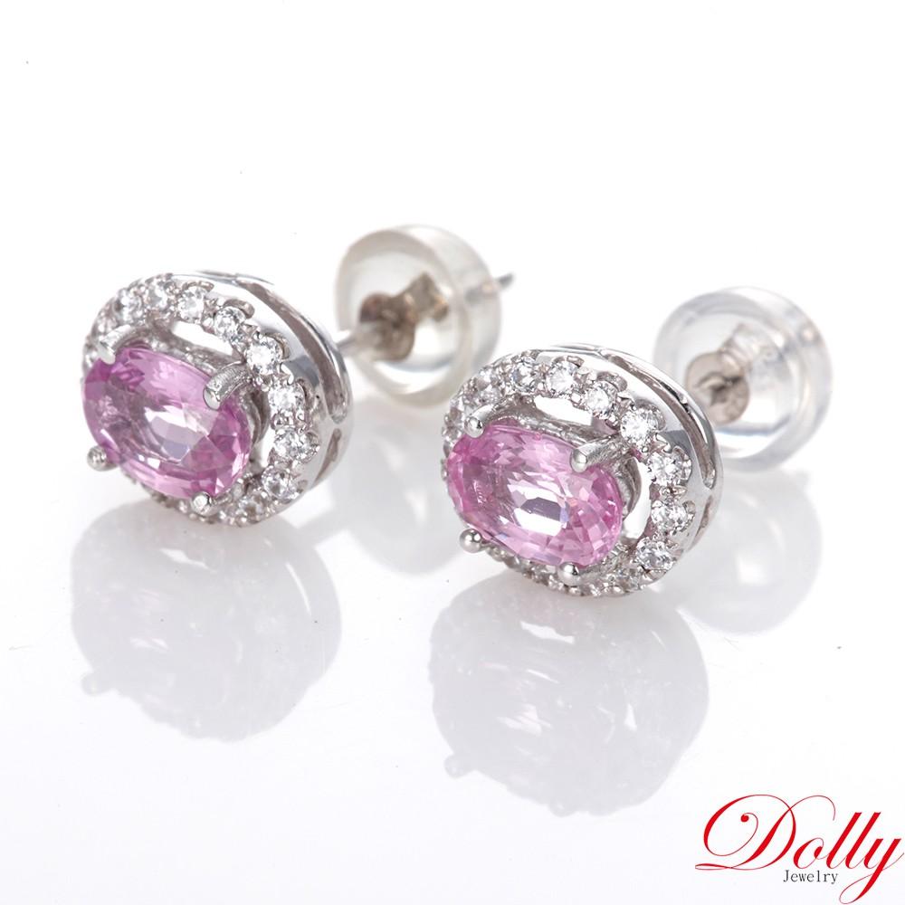 Dolly 天然 粉紅藍寶石1克拉 14K金鑽石耳環(001)