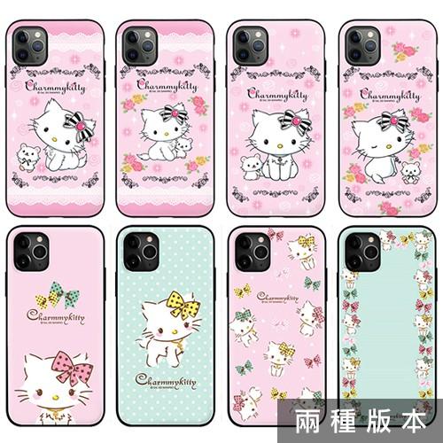 韓國 Charmmy Kitty 手機殼 雙層殼/磁扣卡夾│iPhone 12 11 Pro Max Mini