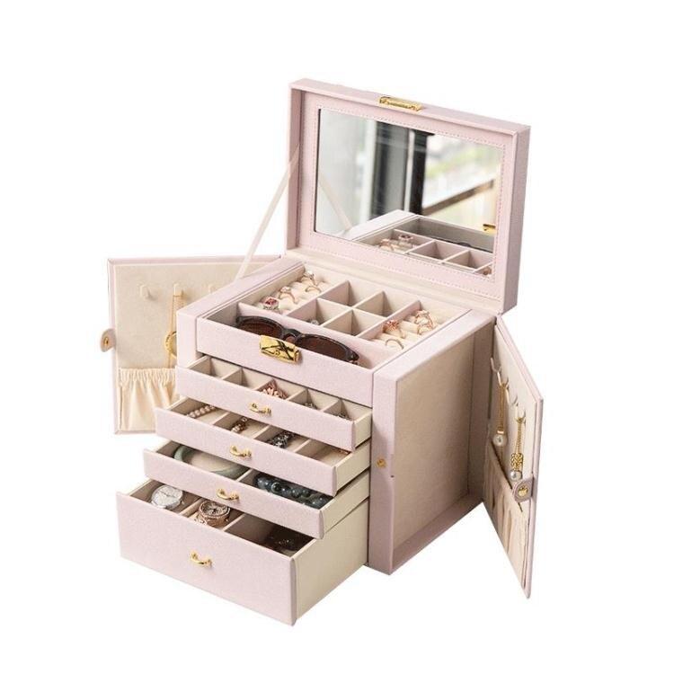首飾盒大容量手飾化妝品手錶一體收納盒歐式高檔精致結婚北歐風格 摩可美家