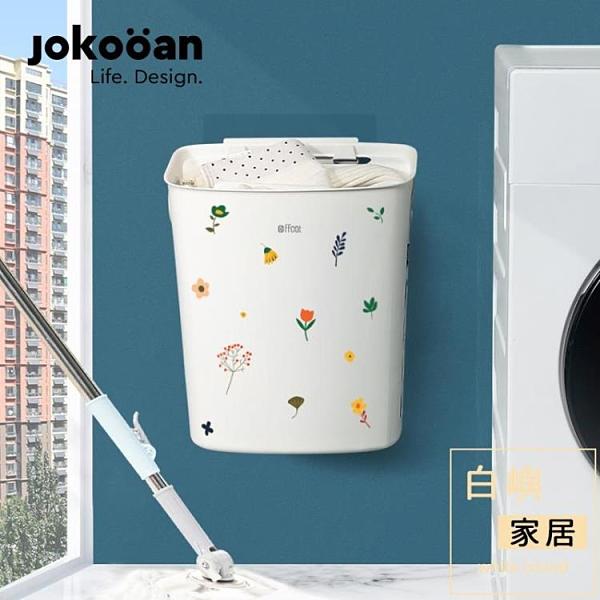壁掛式臟衣籃家用衛生間收納桶洗澡裝衣簍臟衣簍放臟衣服【白嶼家居】