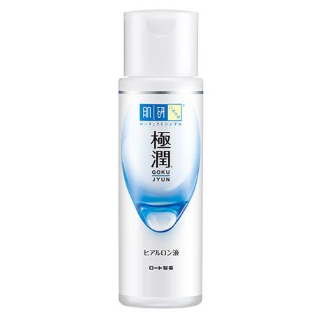 肌研極潤保濕化妝水170ml