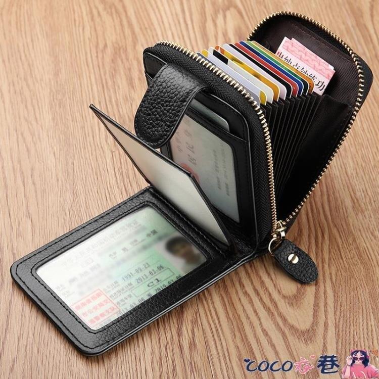 錢包男 真皮卡包男卡套證件包錢包行駛證一體包大容量多功能女駕駛證皮套 摩可美家
