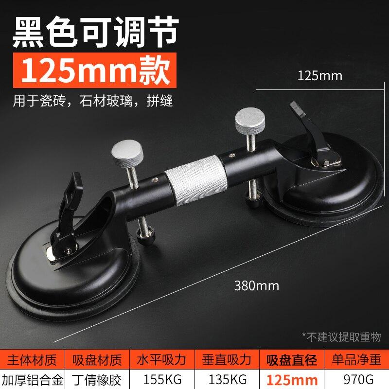 玻璃吸盤/瓷磚吸提器 玻璃吸盤強力吸提器固定單爪重型小吸盤貼瓷磚吸盤真空地板磚工具【XXL6084】