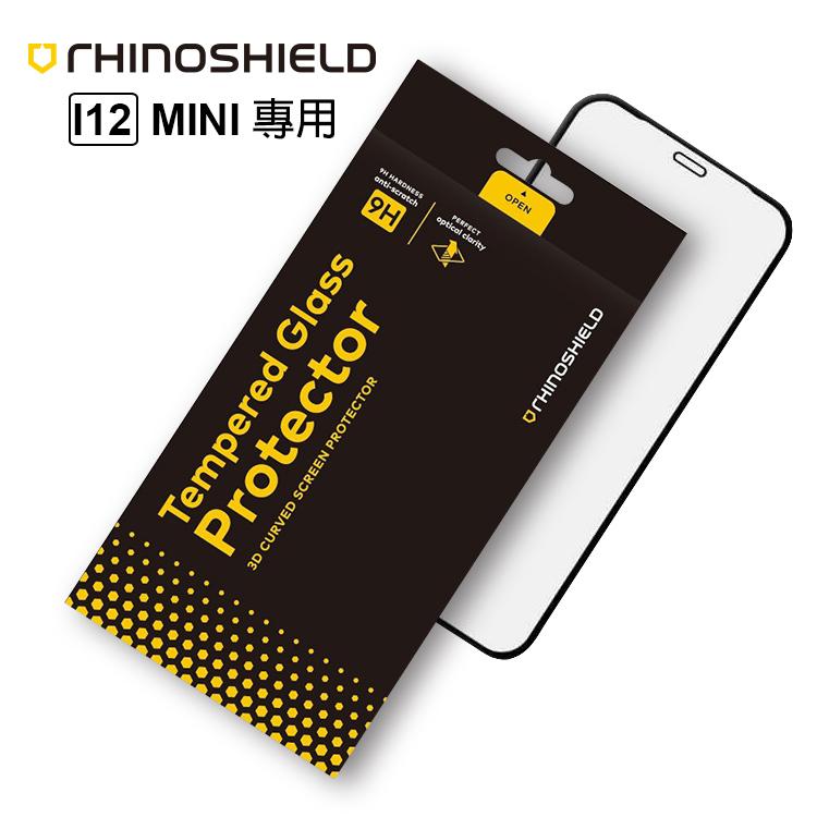 IPHONE 12 MINI 犀牛盾SolidSuit9H 3D滿版玻璃保護貼【RSPAA07】