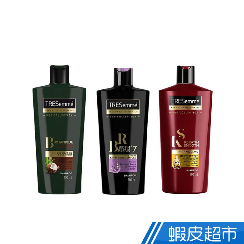 TRESemme'翠絲蜜洗髮乳700ml 3瓶組 多款任選 角蛋白5合1(紅)/修護7合1(紫)/植萃滋養(綠)廠商直送