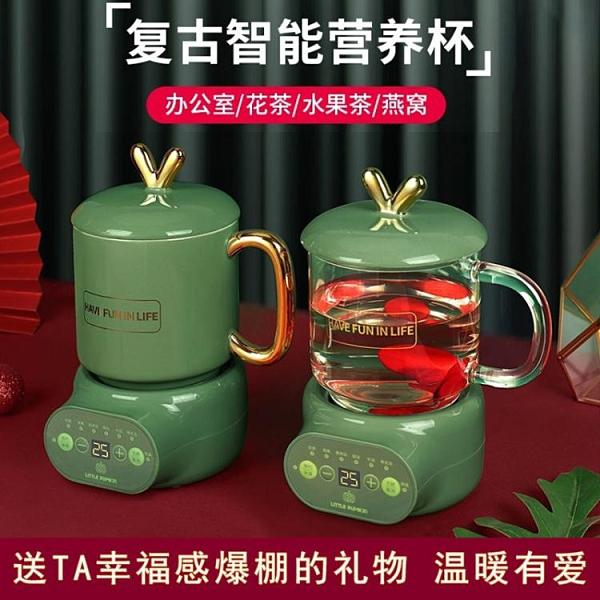 快速發貨母親節禮物生日禮物女送媽媽閨蜜朋友同學實用創意暖暖杯花茶杯快速出貨