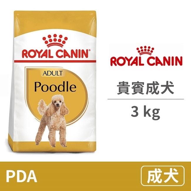 法國皇家 (PRP30 /PDA) 貴賓成犬 3 公斤