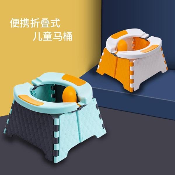 兒童坐便器 兒童外出折疊馬桶攜帶便攜式車載小孩尿壺尿盆男女寶寶旅行坐便器【快速出貨】