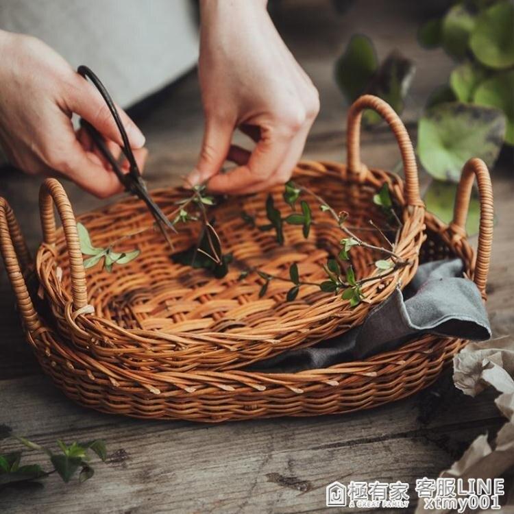 繪市集 手工藤編草編水果籃野餐籃收納籃托盤手提輕面包籃針線籃