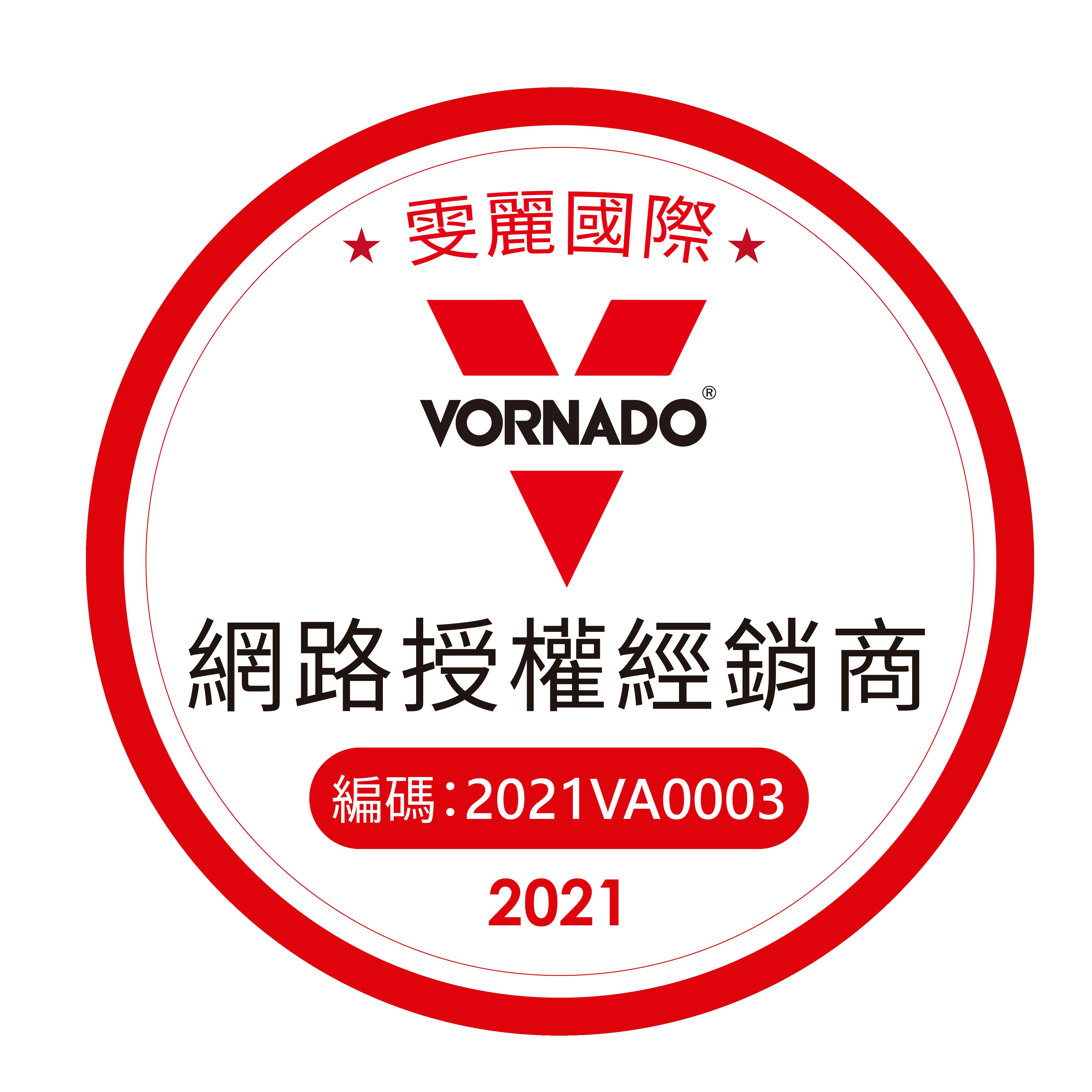 【VORNADO】5-8坪 渦流空氣循環扇(630B/630W)