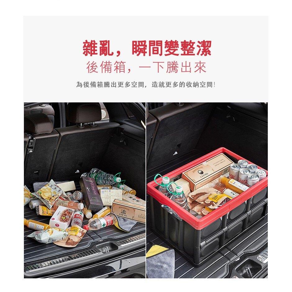 【免運】【  】大號折疊式 整理箱 收納箱 汽車收納 車用 後車箱  露營 野餐 飲料箱