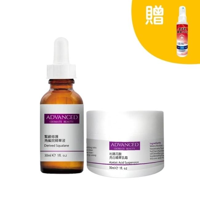 ADVANCED 潤透光提亮精華護膚2件組-贈抗菌噴劑100ml
