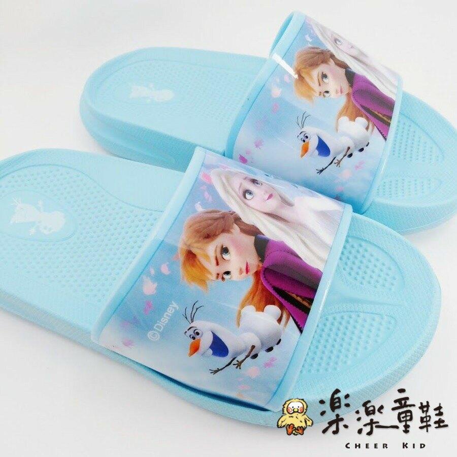 【樂樂童鞋】台灣製冰雪奇緣2拖鞋-藍色 - 女童鞋 大童鞋 拖鞋 兒童拖鞋 室內拖鞋 沙灘鞋 現貨 MIT 冰雪奇緣 安娜 艾紗