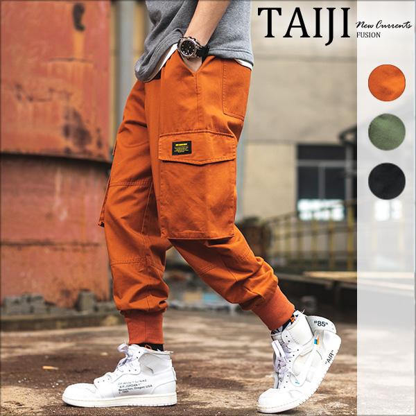 大尺碼縮口潮褲‧側邊立體大口袋縮口工裝休閒褲‧三色‧加大尺碼【NTJBA913】-TAIJI