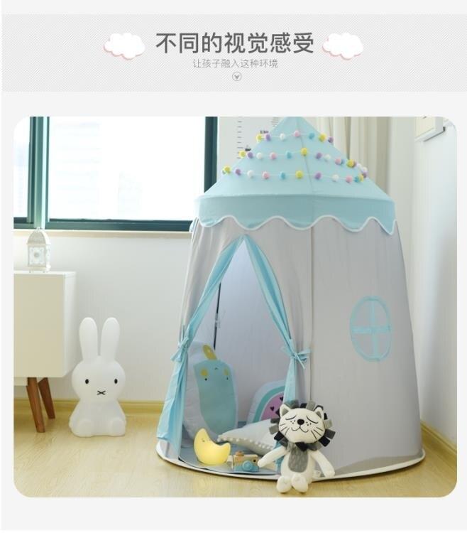 遊戲帳棚 遊戲帳棚游戲屋室內家用女孩男孩寶寶公主城堡小房子玩具屋蒙古包 摩可美家