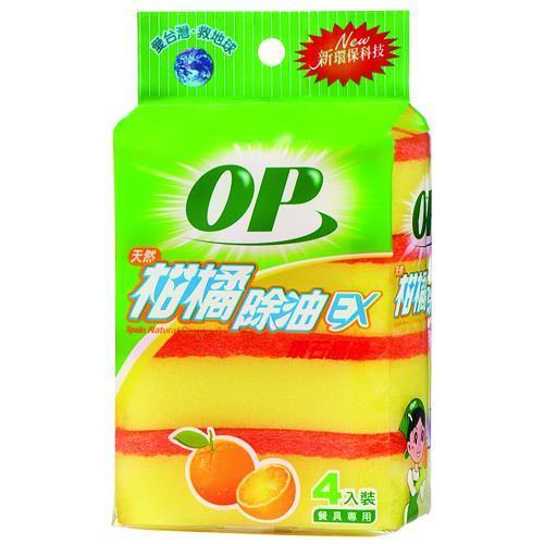 OP 柑橘除油海綿菜瓜布(1.3x7.6x11.5cm/4入) [大買家]