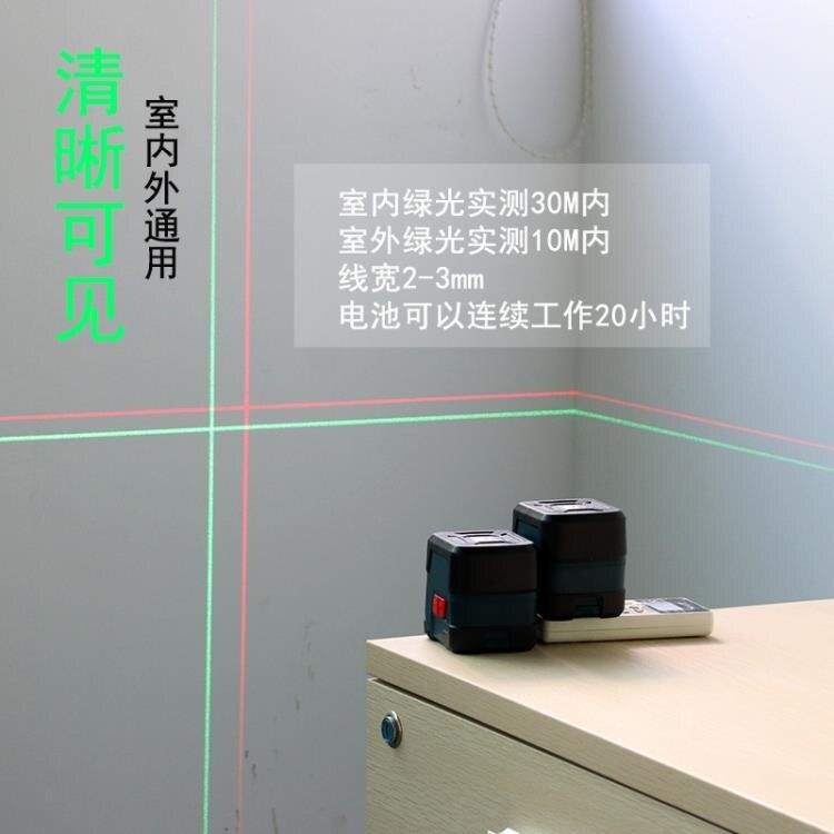 激光水平儀 悍馬水平儀綠光迷你平水儀便攜式迷小型激光紅外線十字細線強光 MKS 摩可美家