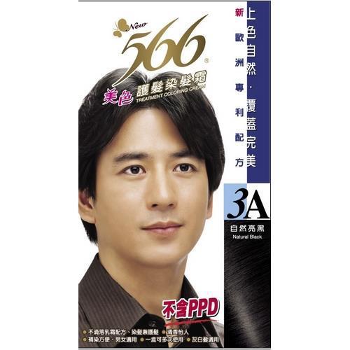 566 護髮染髮霜-3號 自然黑(男用)(1盒) [大買家]