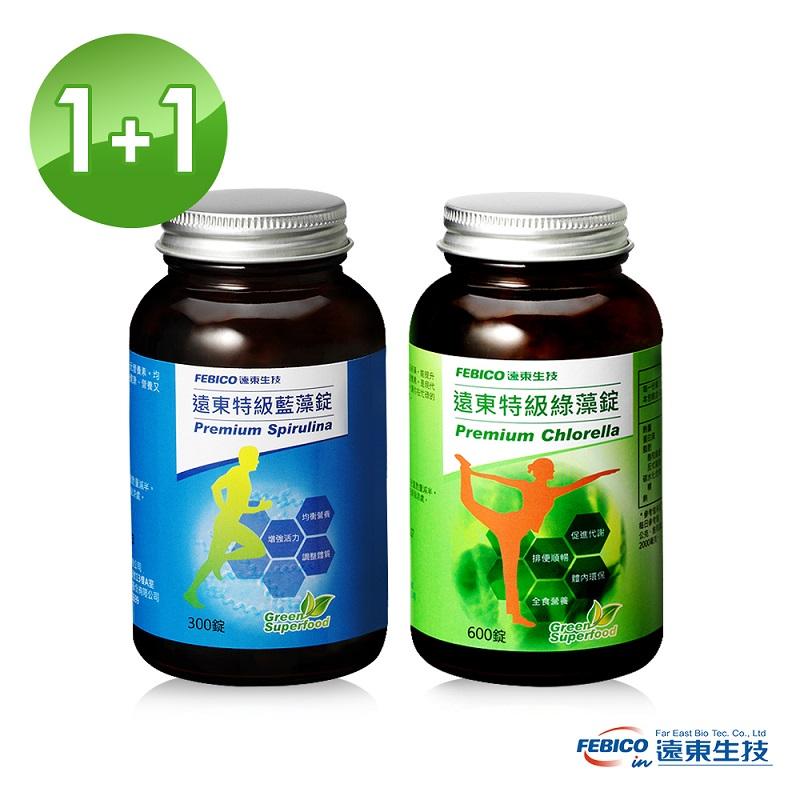 全明星運動會熱血主播推薦*[遠東生技] 特級藍藻300錠+特級綠藻600錠 (1+1組合) (全素)