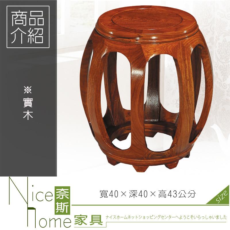 奈斯家具nice047-7-hb 花梨木高鼓椅