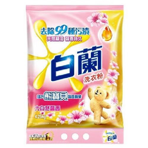 白蘭 含熊寶貝馨香精華洗衣粉(4.25kg/包) [大買家]