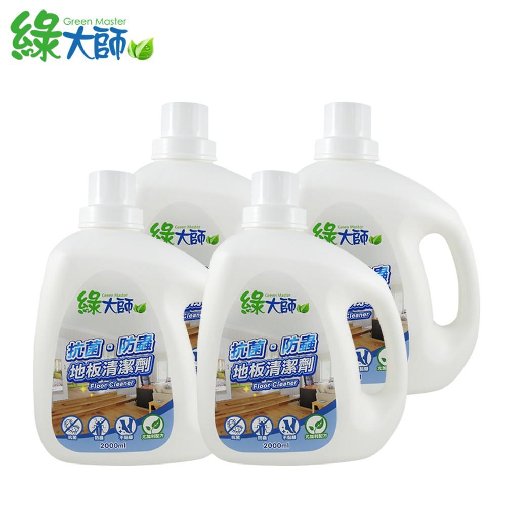 抗菌防蟲地板清潔劑2000ml 4入 95折/居家清潔/公司貨/台灣製 綠大師