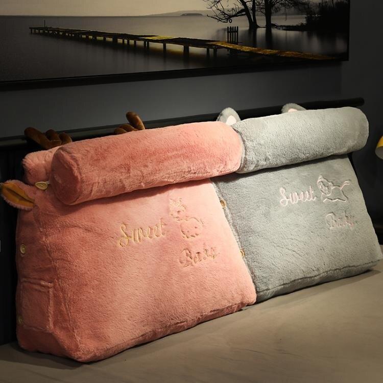 抱枕 床頭抱枕靠墊護頸枕大靠背墊床上靠背枕臥室可拆洗宿舍學生女