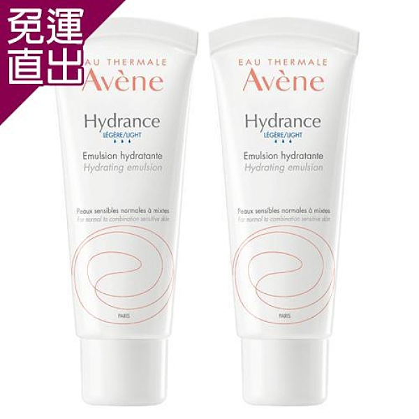 Avene雅漾 24H全效活泉保濕精華乳(清爽型)40ml (2入特惠)【免運直出】