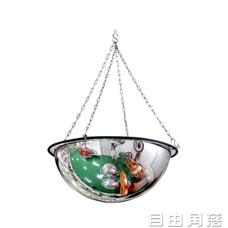 捷邦亞克力二分之一球面反光鏡凸面超市防盜鏡開闊視野安全倉儲鏡  自由角落