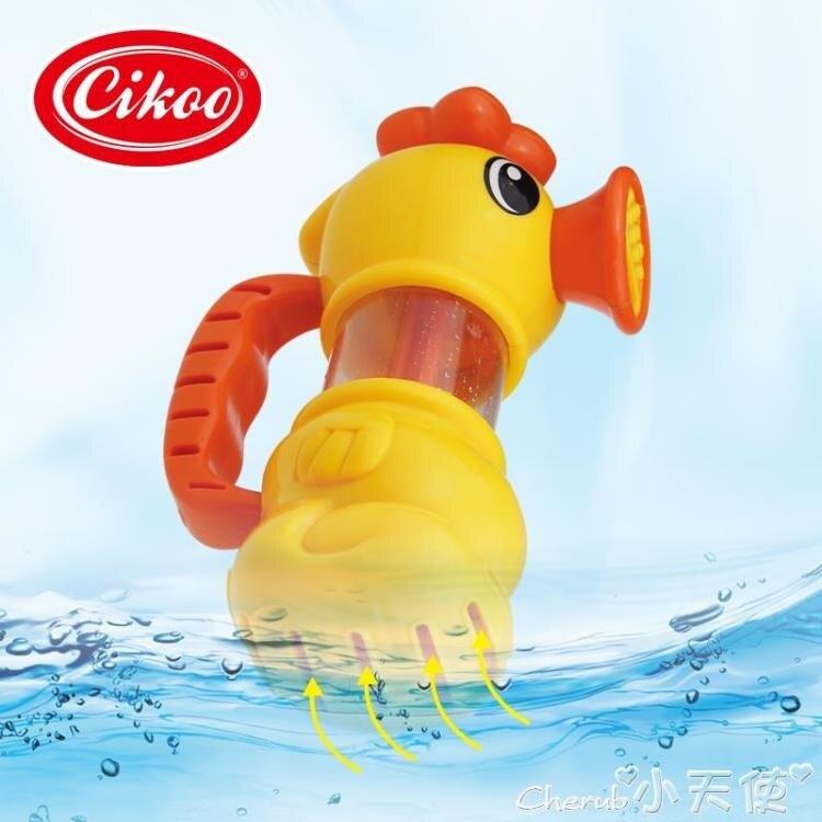 洗澡玩具寶寶嬰兒洗澡玩具兒童淋沐浴戲水小黃鴨抽水鴨玩具噴水水槍