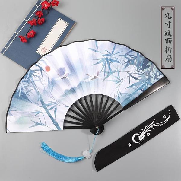 9寸折扇雙面復古風扇子綾絹竹扇男扇中國風漢服配飾夏季摺疊扇套 夏日特惠 母親節禮物