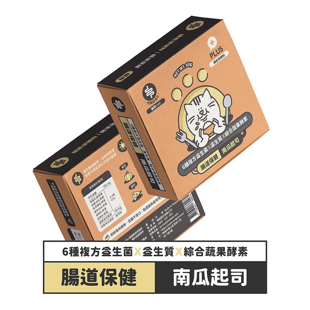 陪心機能plus-貓貓腸道保健1g*60包(盒)(15000023