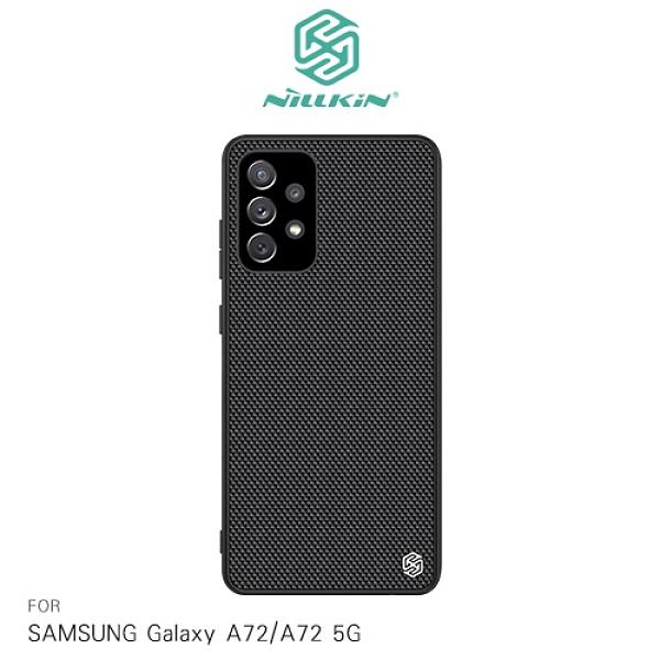 摩比小兔~NILLKIN SAMSUNG Galaxy A72/A72 5G 優尼保護殼 #手機殼 #保護套