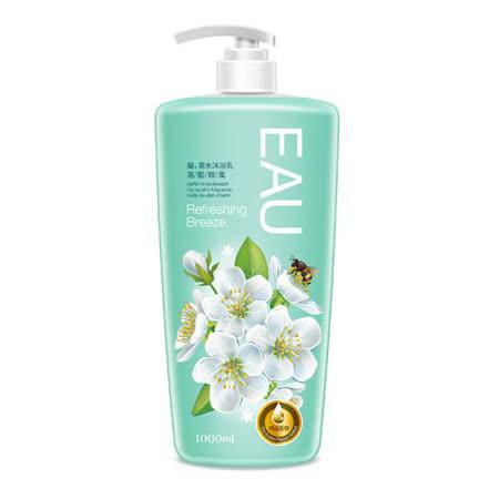 EAU耀香水沐浴乳1000ml-湛藍微風