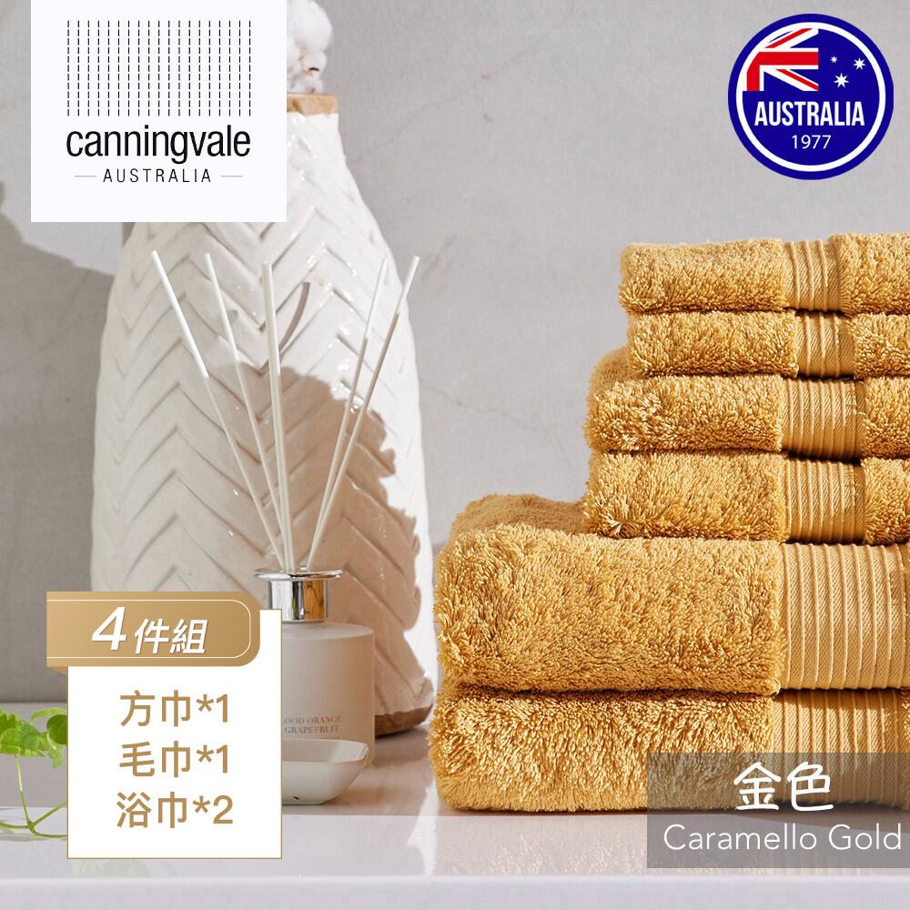 埃及棉皇家毛巾4件組 金色