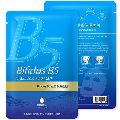 Bifidus B5即潤保濕面膜 (單片)